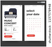 music concert ux design for...