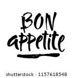 bon appetite hand lettering ...   Shutterstock .eps vector #1157618548