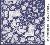 vector cute unicorn beige print ... | Shutterstock .eps vector #1157644852