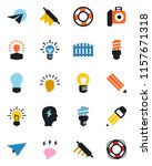 color and black flat icon set   ... | Shutterstock .eps vector #1157671318