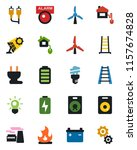 color and black flat icon set   ... | Shutterstock .eps vector #1157674828