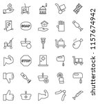thin line vector icon set  ... | Shutterstock .eps vector #1157674942