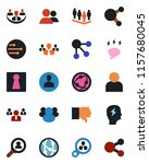 color and black flat icon set   ... | Shutterstock .eps vector #1157680045
