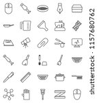 thin line vector icon set  ... | Shutterstock .eps vector #1157680762