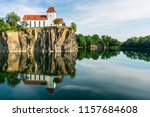 mountain church in beucha near... | Shutterstock . vector #1157684608