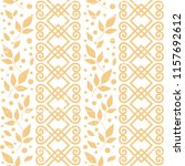 seamless pattern with texture ... | Shutterstock .eps vector #1157692612