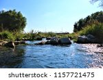 running water power plant | Shutterstock . vector #1157721475