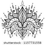 mehndi lotus flower isolated on ... | Shutterstock .eps vector #1157731558