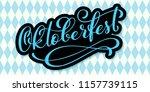 oktoberfest celebration... | Shutterstock .eps vector #1157739115