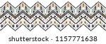 tribal vector ornament.... | Shutterstock .eps vector #1157771638