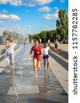 voronezh  russia  august 2018 ... | Shutterstock . vector #1157782285