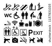 public building universal icon... | Shutterstock .eps vector #1157831035