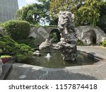fountain in singapore. | Shutterstock . vector #1157874418