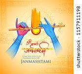 illustration of lord krishna... | Shutterstock .eps vector #1157911198
