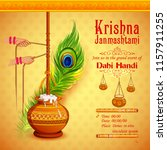 illustration of dahi handi... | Shutterstock .eps vector #1157911255