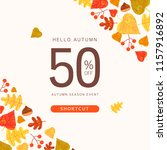 autumn pop up illustration | Shutterstock .eps vector #1157916892