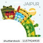 jaipur india city skyline with... | Shutterstock . vector #1157924935