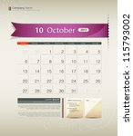 October 2013 Calendar Ribbon...