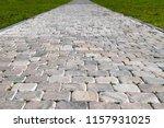 the paving blocks of marble....   Shutterstock . vector #1157931025