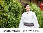 japanese men of kimono | Shutterstock . vector #1157945548