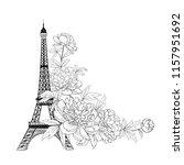 wedding invitation card...   Shutterstock .eps vector #1157951692