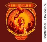Revolution Badge Of Women...