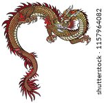 eastern dragon . tattoo style... | Shutterstock .eps vector #1157964082