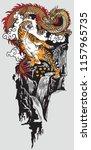 eastern dragon versus tiger .... | Shutterstock .eps vector #1157965735