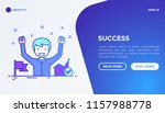 success concept  smiling man... | Shutterstock .eps vector #1157988778