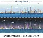 vector abstract illustration of ... | Shutterstock .eps vector #1158013975