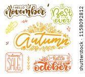 set of autumn lettering. hand... | Shutterstock .eps vector #1158092812