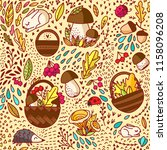 autumn pattern. basket with... | Shutterstock .eps vector #1158096208