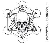 human skull over metatrons cube ... | Shutterstock .eps vector #1158099478