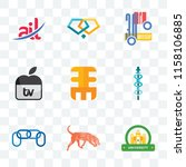 set of 9 transparent icons such ... | Shutterstock .eps vector #1158106885