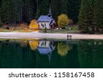 amazing reflection of small... | Shutterstock . vector #1158167458