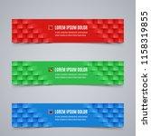 raster version. set of simple... | Shutterstock . vector #1158319855