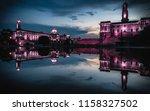 illuminated pink lights  at... | Shutterstock . vector #1158327502