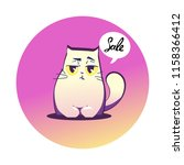 vector illustration  grumpy cat ... | Shutterstock .eps vector #1158366412