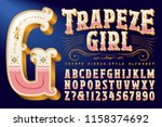an ornate circus styled... | Shutterstock .eps vector #1158374692