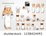 maliki salah prayer boys. | Shutterstock .eps vector #1158424492
