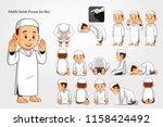 maliki salah prayer boys. | Shutterstock .eps vector #1158424492