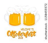munich beer festival...   Shutterstock .eps vector #1158455572
