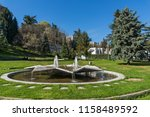 sandanski  bulgaria   april 4 ... | Shutterstock . vector #1158489592