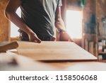skilled artisan carpenter... | Shutterstock . vector #1158506068