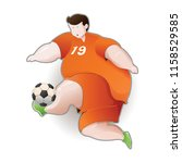 soccer or football player in... | Shutterstock .eps vector #1158529585