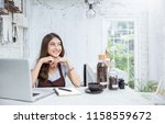 startup successful entrepreneur ... | Shutterstock . vector #1158559672