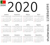 simple annual 2020 year wall... | Shutterstock .eps vector #1158564595