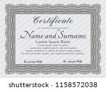 grey diploma. with guilloche... | Shutterstock .eps vector #1158572038