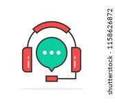 green red outline hotline logo. ...