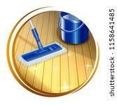 mop cleaning dirty wood floor... | Shutterstock .eps vector #1158641485